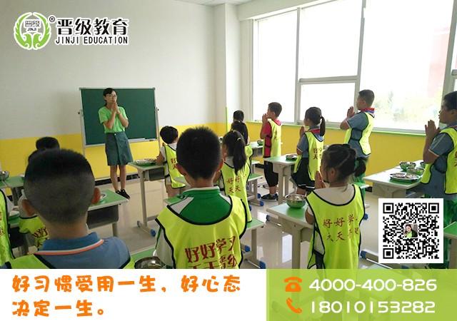 邀请函 | 教育创业投资新型盈利模式晋级大会(武汉站、柳州站)