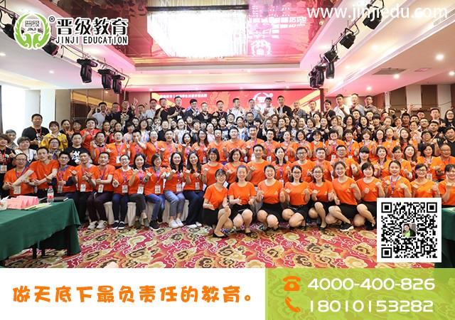 中国托管教育高峰论坛