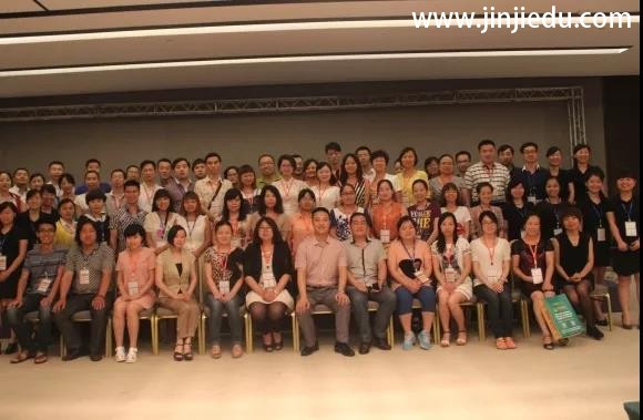 邀请函 | 第29届中国托管教育高峰论坛北京站诚邀您来